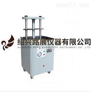 LD-T200D型液压电动脱模机