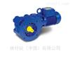 Bauer斜齿轮减速电机BK90-54VU/D13MA4-S