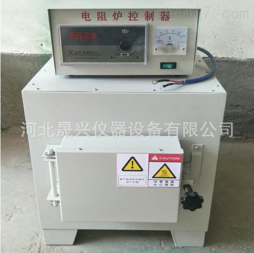 SX2-2.5-10 高温电阻炉 马弗炉