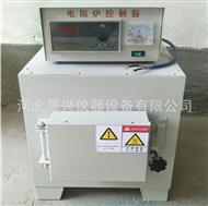 SX2-2.5-10SX2-2.5-10 高温电阻炉 马弗炉
