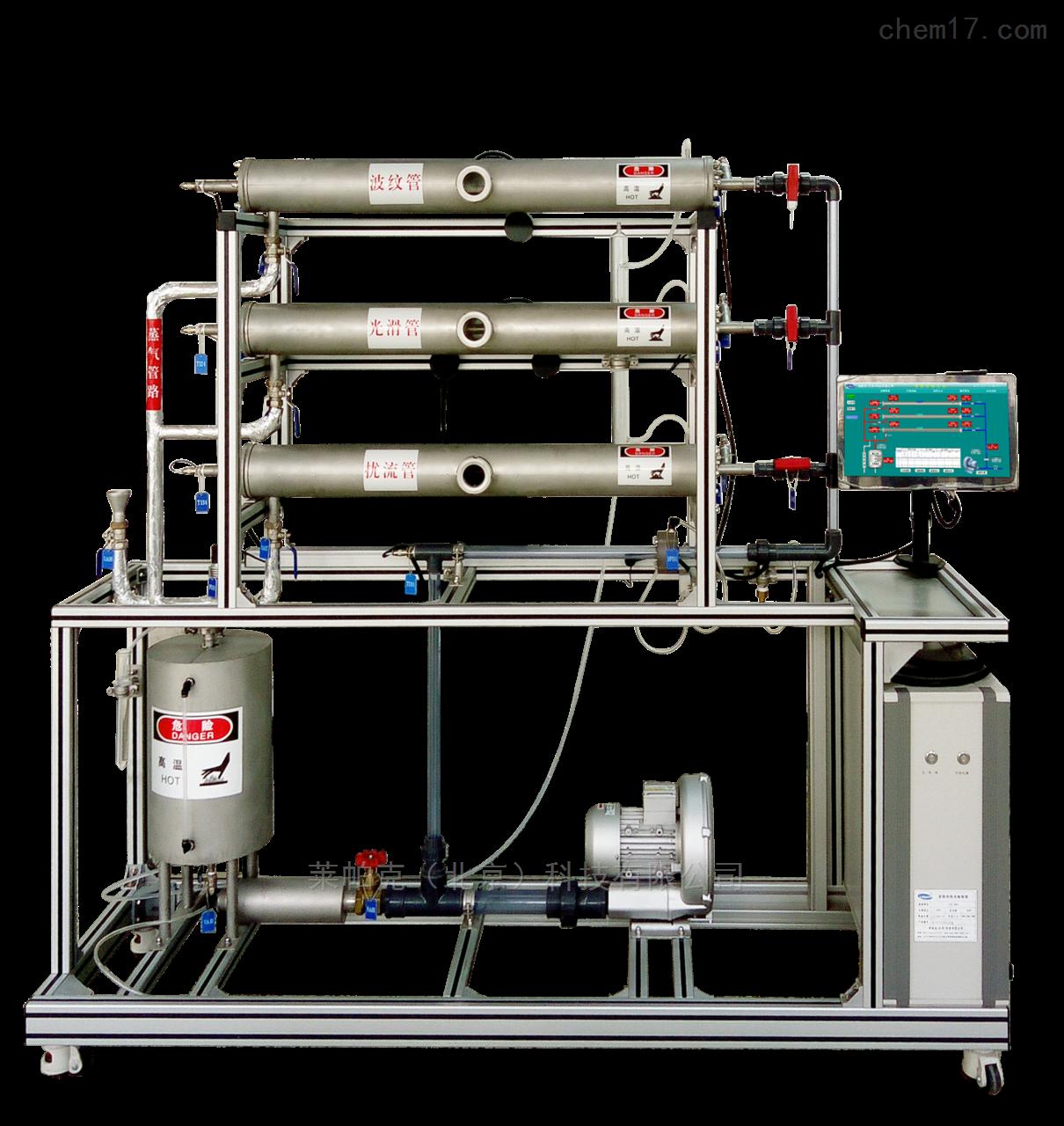 三管传热实验装置  LPK-BHTT