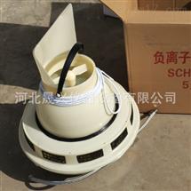 混凝土养护室负离子增湿器