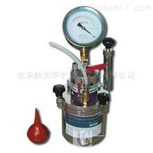 LS-546數顯/指針砂漿含氣量測定儀