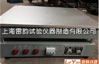 新款BGG-3.6l雷韵--新款BGG-3.6电热板