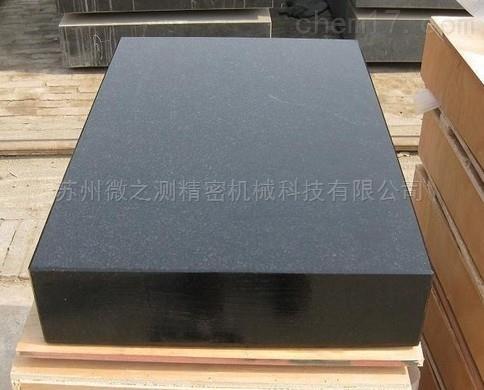 精密花岗石测量平板