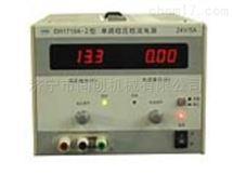 TC-DH1719A-3单路稳压电源