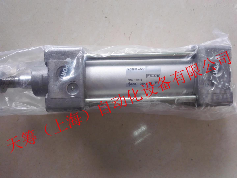 日本SMC气缸MDBB32-50Z正品原装