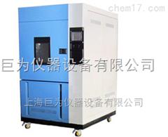 廣東橡膠熱老化試驗箱廠家