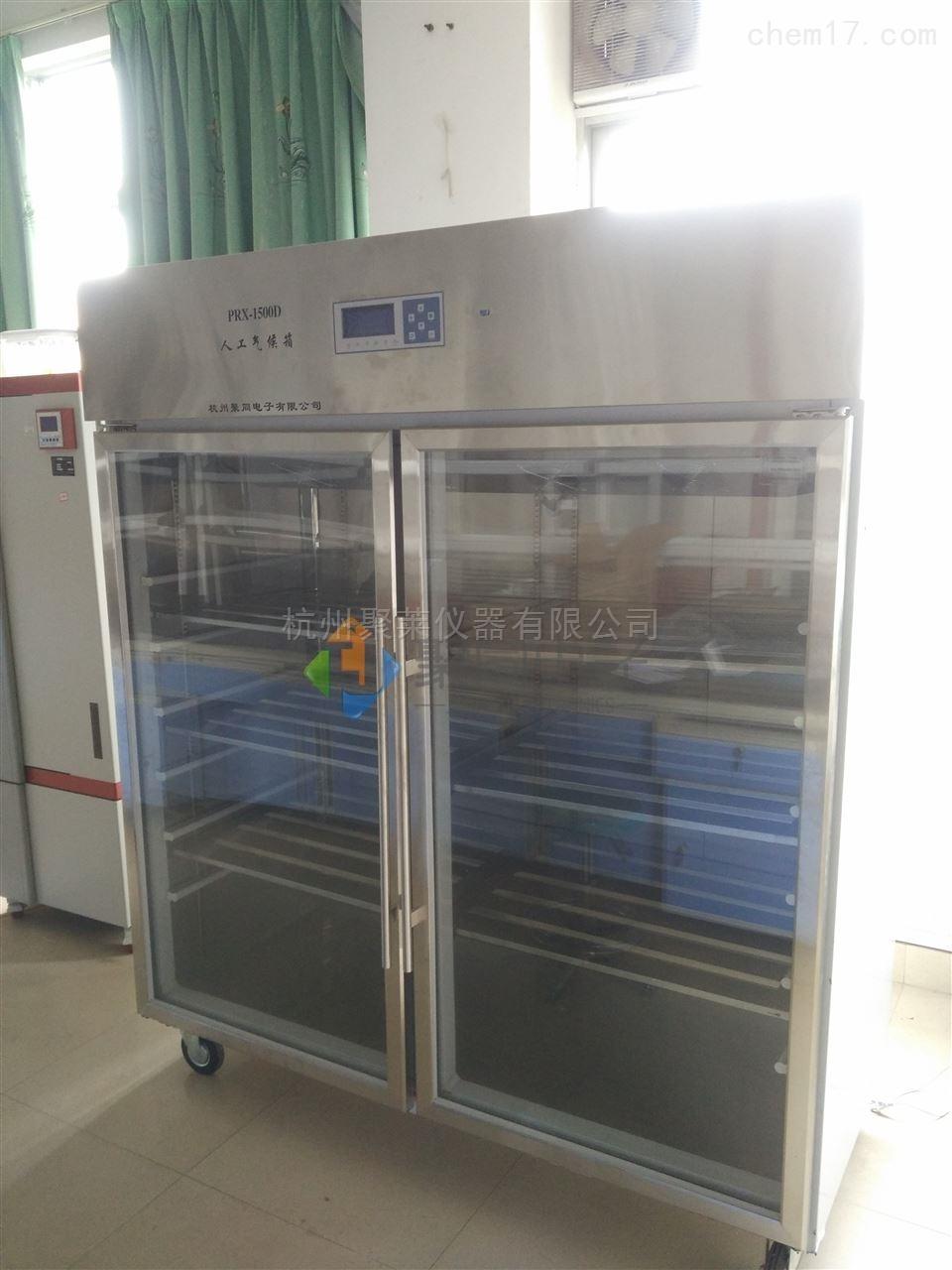 杭州聚莱仪器有限公司