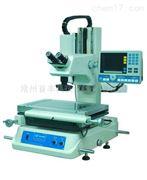 常州测量工具显微镜VTM-1510F