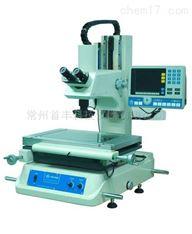 常州測量工具顯微鏡VTM-1510F