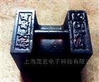 锁形铸铁砝码20kg
