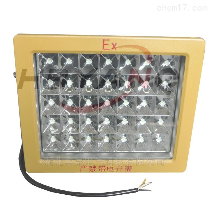 BAD86大功率方形强光泛光照明防爆灯