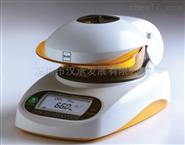 红外水分分析仪FD-720先进的新型测定仪