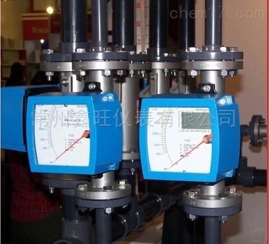 液晶显示远传金属管浮子流量计