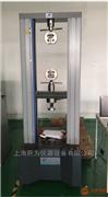 辽宁省电脑伺服系统材料试验机