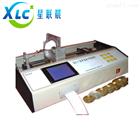 星联晨易开盖拉力测量仪XC-GLY-1厂家直销