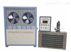 FHBSFHBS型標準養護室全自動控溫控濕設備