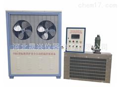 FHBSFHBS型标准养护室全自动控温控湿设备
