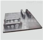 KQG-2KQG-2型電工套管彎曲固定裝置