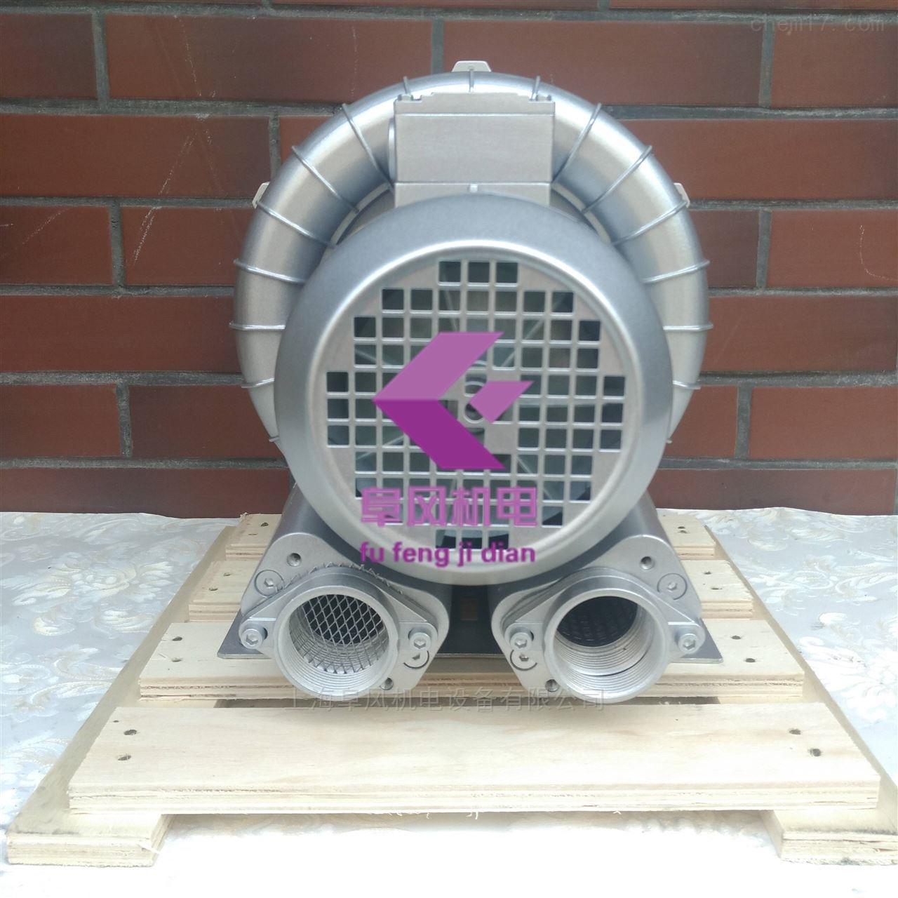 1.1KW高压旋涡气泵