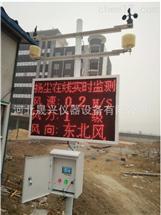 噪音温湿度检测仪