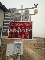 环境噪音温湿度检测仪监测仪