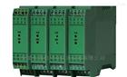 KL-F074KL-F074或毫伏信号输入隔离器(一入一出)