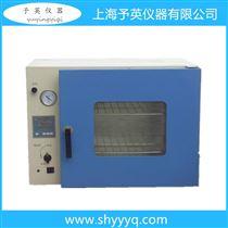 DZF-6000上海真空干燥箱厂家