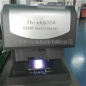 深圳市天瑞仪器有限公司