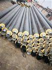 天水聚氨酯小区供热管道施工方案