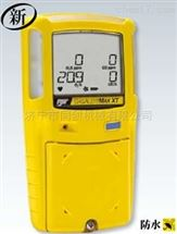 TC-GAMAX-XT4泵吸式四合一气体检测器