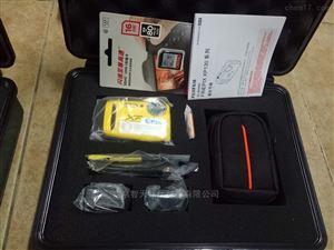 便携本安型防爆相机-多种颜色可选