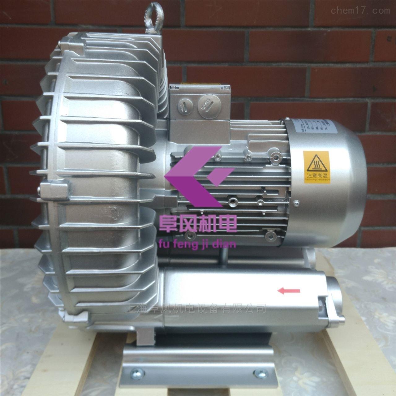 1.6KW高压旋涡气泵