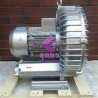 机械加工专用高压鼓风机