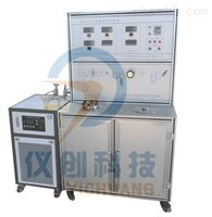 SFE-0.5型超临界干燥装置