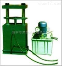 TC-YDT—1液压电动脱模器