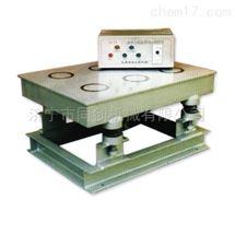 HCZT-1程控磁盘振动
