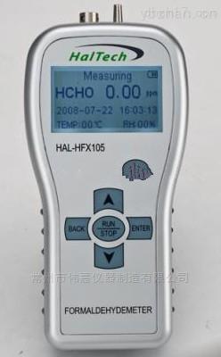 甲醛测试仪