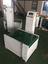 WFL-700D天津200公斤流水線動力滾筒稱