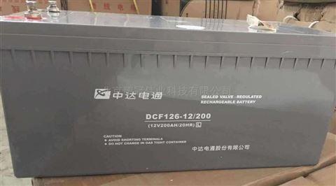 武汉代理中达电通蓄电池dcf126-12/80