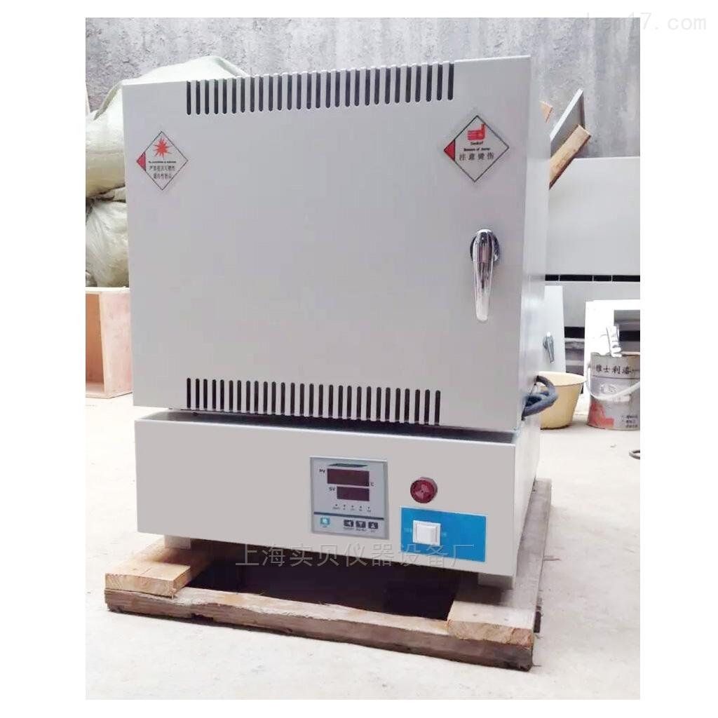 上海箱式電阻爐馬弗爐1300度廠家