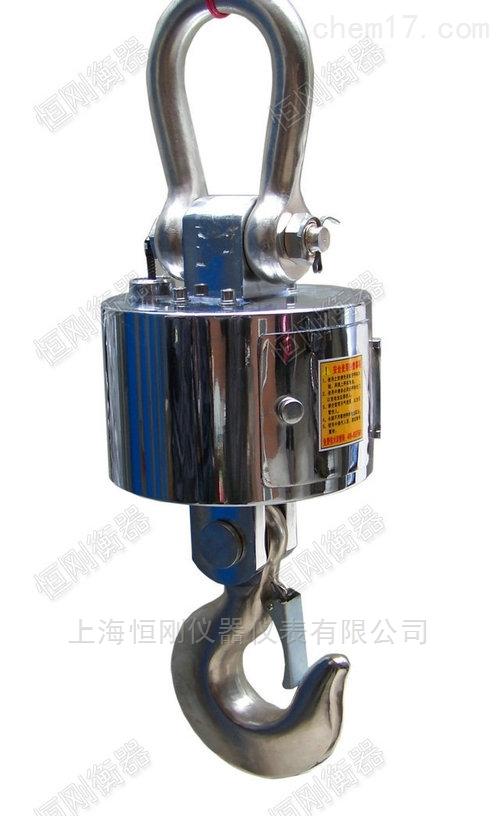 昆明单面直视吊秤1-5T价格,无线吊称
