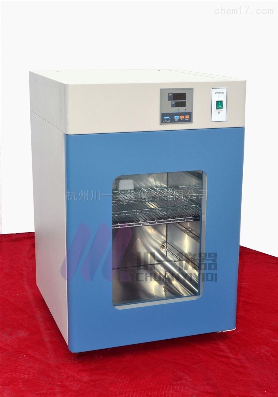 实验室电热恒温培养箱DH2500A/3600B/4000BE