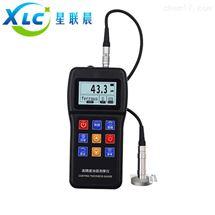 星联晨生产便携式涂层测厚仪XCT-180价格