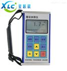星聯晨分體式涂鍍層測厚儀XCT-810生產廠家