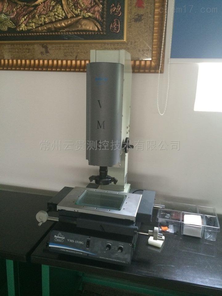 万濠VMS-2010G视频测量仪