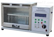 YG815D织物阻燃性能测试仪