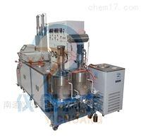 SYH-3型超临界水氧化装置