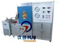 CFY-500型 超临界二氧化碳可视反应装置